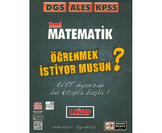 DGS ALES KPSS Temel Matematik Video Çözümlü Soru Bankası 1.Kitap Mutlak Değer Yayıncılık