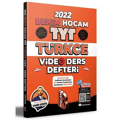 2022 TYT Türkçe Video Ders Defteri ?Benim Hocam Yayınları