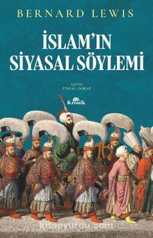 İslamın Siyasal Söylemi