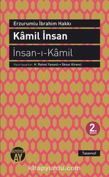 Kamil İnsan & İnsan'il-Kamil
